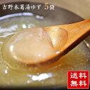 19rtop-yuzu5-01b