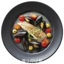 黒エクシブ 27cm ディナー皿贅沢な大人スタイルの アラカルト用食器日本製 黒釉メイン、オードブル、パスタ、ステーキ、オムライス
