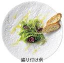 【フレンチ スタイルのパピエ・シリーズが 問屋価格で】メテオ  27cm ディナー皿  白 & 黒の2色 日本製の流水・たたき・マーブルの彫刻皿