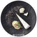 【フレンチ スタイルのパピエ・シリーズが 問屋価格で】メテオ 24cm ミート皿 白 & 黒の2色 日本製の流水・たたき・マーブルの彫刻皿