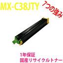 シャープ MX-C38JTY リサイクルトナーイエロー 対応機種:MX-C310 / MX-C312SC / MX-C312 / MX-C380P / MX-C381 / MX-B382 / MX-B382SC / MX-B382P