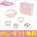 ★ご購入者様プレゼント★ベビー食器 陶器 【贈り物 ギフト】...