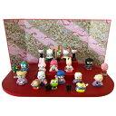 雛人形 コンパクト おしゃれ ハローキティ サンリオ 磁器 15人飾り 平飾り 送料無料
