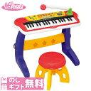 【プレゼントに大人気】ローヤル キッズキーボードDX トイローヤル おもちゃ ピアノ キーボード