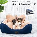 ペットベッド 冬 ふあふあ 猫用 犬用 電気毛布 ホットカー...