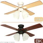 【あす楽】 シーリングファン Windouble ウィンダブル 4灯 | BIG-101 | 全2色 | 羽根径107cm | リバーシブル羽根 | リモコン付属 | 1年保証