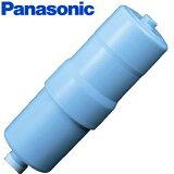Panasonic 浄水カートリッジ   SESU91SK1P   トリハロメタン除去タイプ   青色   フォンテ3?フォンテ4対応   パナソニック  