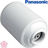【あす楽】 Panasonic 交換用カートリッジ   TK-CJ21C1   対応浄水器 TK-CJ21 TK-CJ11 TK-AJ21 TK-AJ11   パナソニック  