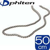 �������ʡ� Phiten | ������ ��������ͥå��쥹 | 50cm | ��15g | ������ | 0505TC05 | �ե����ƥ�