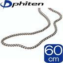 【正規品】 Phiten | チタン チェーンネックレス | 60cm | 約18g | 日本製 | 0505TC06 | ファイテン