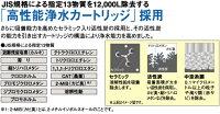 Panasonic���륫�ꥤ��������參���ȥ�å�|SESU92SK6P��TKB6000C1)|�ե����4�б�|�����|�ѥʥ��˥å�|����̵��