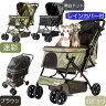 ピッコロカーネ PRIMO | DG602 | レインカバー付属版 | 全3色 | 耐荷重25kg | NUOVO 折畳式 犬用 ペットカート プリモ