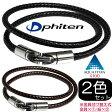 【正規品】 Phiten | RAKUWAブレス X100 レザータッチモデル 2色(ブラック/ブラウン)セット | 全2サイズ 32cm/40cm | ファイテン