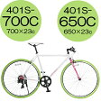 DOPPELGANGER クロスバイク | 401S amadeus アマデウス | 全2サイズ 700C 650C | 21段変速 | ドッペルギャンガー 1年保証