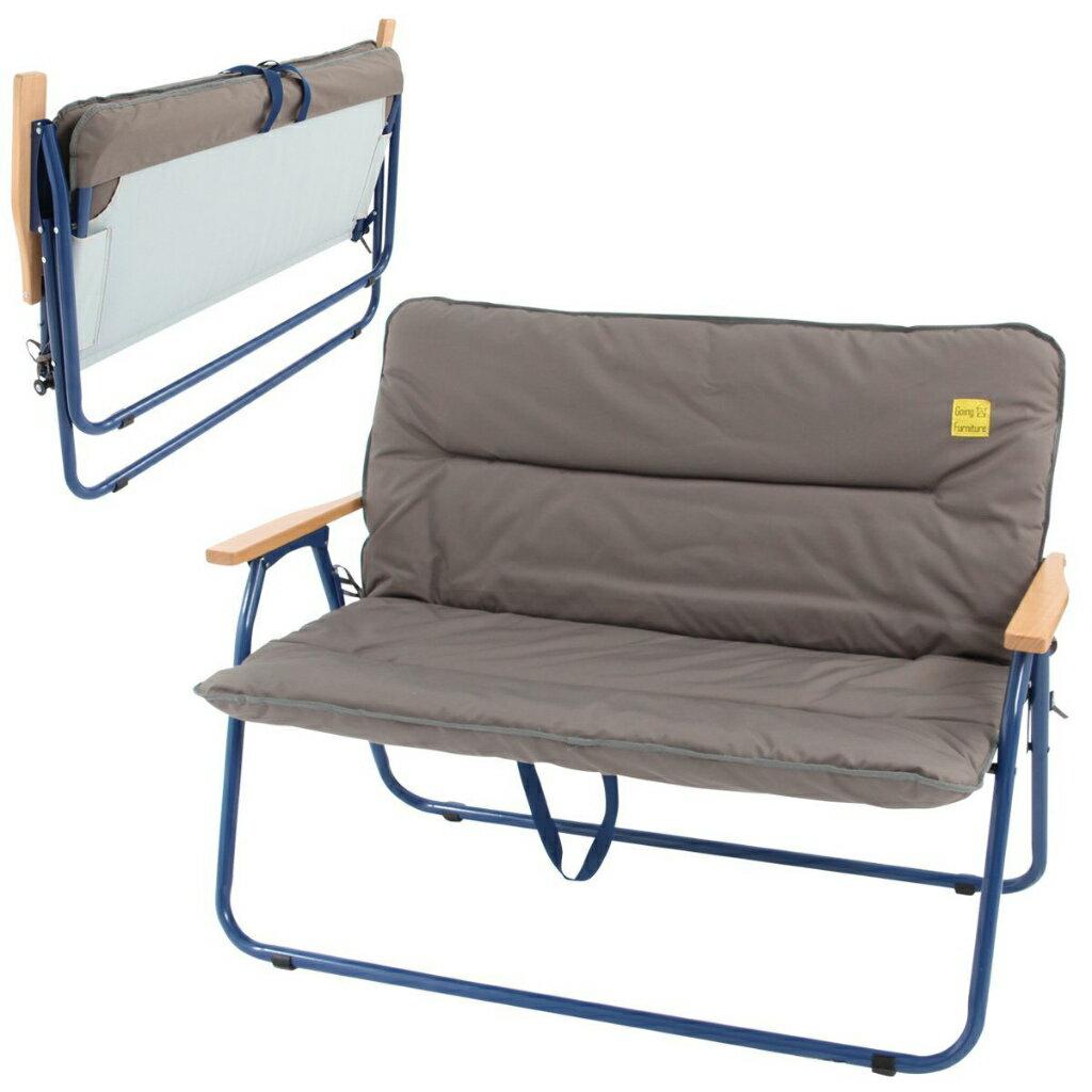 2016年5月新仕様版   Going Furniture ワンハンドキャリーソファ CS2-141   カバー取り外し&丸洗いOK   インドア&アウトドアで活躍