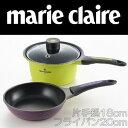 【あす楽】 マリ・クレール | アルミ 片手鍋 18cm & フライパン 20cm セット | MC-064 | IH200V対応 | ダイキャスト製 | marie claire