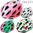 DOPPELGANGER レディースヘルメット DHL271 | 全4色 | S-Mサイズ | 頭周囲54-58cm | 製品安全基準合格品 | ドッペルギャンガー