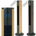 PIERIA スリムタワーファン 扇風機 | QIR-383 | 全2色 | 木目調 | リモコン付 首振り機能 風量3段階切換 | ピエリア 1年保証