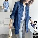 デニムシャツ ウエスタンシャツ スナップボタン レディース 大きいサイズ ウエスタン シャツ インディゴ サックスインディゴ 大きいサイズ S 2XL 3XL