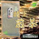 静岡 川根 2018年 久野脇産 茶葉 100% 「特上 煎茶 15」100gx3個 合計300g 川根茶 煎茶 緑茶 静岡茶 日本茶