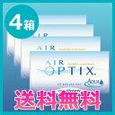 【送料無料】エアオプティクスアクア4箱セット/2週間使い捨てコンタクトレンズ