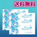 【金額別クーポン利用で最大500円OFF】【送料無料】Pure Natural(ピュアナチュラル)6箱