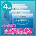 【メール便送料無料】2WEEK メニコンプレミオ×4箱(6枚入り)/2週間使い捨てコンタクトレンズ/メニコン