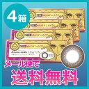【メール便送料無料】シードアイコフレヒロインメイク4箱セット(1箱10枚入)/カラコン