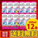 【クーポン利用で300円OFF】【送料無料】コンセプトワンステップトリプルパック4箱/