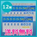 【送料無料】バイオクレンファーストケアEX30日分×12箱セット/ソフトコンタクトレンズケア用品