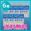 【送料無料】バイオクレンファーストケアEX30日分×6箱セット/ソフトコンタクトレンズケア用品