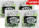 【送料無料】永谷園 業務用ふりかけわさび (2.5g×50袋入)×4袋