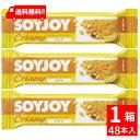 SOYJOY(ソイジョイ) クリスピー バナナ 25g 1ケース(48本入)