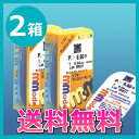 【送料無料】マンスリーモード2箱セット/1ヶ月使い捨てコンタクトレンズ/エイコー