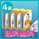 【送料無料】マンスリーモード4箱セット/1ヶ月使い捨てコンタクトレンズ/エイコー