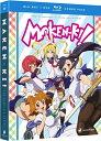 マケン姫っ! コンプリートシリーズ ブルーレイとDVDのセット TVアニメ Maken-Ki: Complete Series