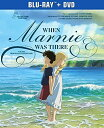 楽天さくらドーム思い出のマーニー アニメ映画 When Marnie Was There