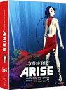 攻殻機動隊ARISE Border3 4 ブルーレイとDVDセット アニメ映画 Ghost in the Shell: Arise - Borders 3 4 お取寄
