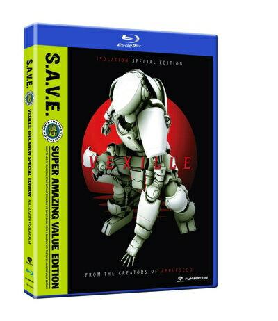 ベクシル2077日本鎖国スペシャルエディション劇場版アニメブルーレイVexille(Isolatio