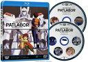 機動警察パトレイバー OVAアニメ 全16話 ブルーレイ Patlabor: The New Files・お取寄