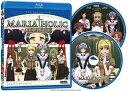まりあ†ほりっく コンプリート 全12話 TVアニメ ブルーレイ Maria Holic Alive Complete