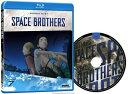 TVアニメ「宇宙兄弟」第76話から第87話を収録しています。