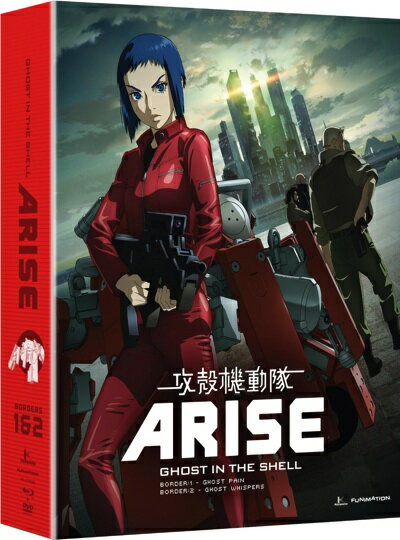 攻殻機動隊ARISEBorder1&2劇場版アニメブルーレイとDVDのセットGhostintheSh