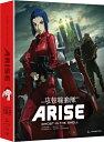 攻殻機動隊 ARISE Border 1 2 劇場版アニメ ブルーレイとDVDのセット Ghost in the Shell Arise: Borders 1 2 お取寄