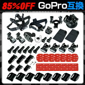 GoPro互換 アクセサリー キット Fuji WORKs HERO4 HERO3+ HERO3 HERO2に対応 カメラ セット マウント アクション ウェアラブル ゴープロ gopro