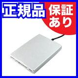 ��Windows��Mac�б��ۥݡ����֥�FDD��2HD 1.44MB�б��ۥ���С� USB��³ 3.5����� ���դ��ե�åԡ��ǥ������ɥ饤�֡��б�OS Windows98/WindowsXP/Windows2000/Windows Vista/Windows7/Windows8/Mac OS 10��