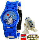 LEGO WATCH レゴウオッチ 腕時計 スター・ウォーズ R2D2 StarWars