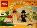 レゴ ミニ フィギュア セット #853340 Wedding 花嫁 Groom Table Dec ...