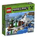 LEGO レゴ マインクラフト 21120 雪のアジト Minecraft 21...