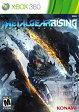 メタルギア ライジング リベンジェンス スタンダードエディション(通常版) Metal Gear Rising Revengeance Standard Edition